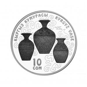 «Тиричилик буюмдары: Кыргыз кумурасы»