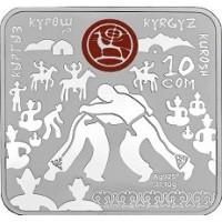 «Кыргыз күрөш» күмүш монета