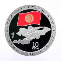 Эгемен Кыргызстан